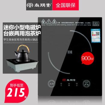 台湾尚朋堂组み込みIHクッキングヒーター茶器茶器器小茶炉泡茶炉900 WパワーYS-IR 09 B 02 T