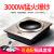好福家(Haoffujia)组み込みIH Kughiー家庭用大出力3000 W商用大炒り电磁炉凹面卓上式多机能单かまど凹面ガラス/金色+スープ锅+フライパン