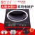 如意宝【RURIBAO】IHフック電池ストーブ家庭用ビジネス用凹面かまど300 W大出力爆発卓上式も輸入機チップに組み込むことができます。