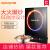 Joyoung/九陽C 21-SK 805九陽IHクヒ-タ電池コンロ鍋家庭用の規格品