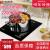 尚朋堂YS-INC 22 B 06 T组み込みIHクグーヒアシングルかまど商用マンションコンドミニアム家庭保温内モザイクホテルキッチンIHクッキングヒップブラック