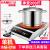 涵克斯HANKESI商用IH Kuc hiーtaパワー3500 W大出力IH Kucg hiービジネス鍋電池炉商用電磁かまどステンレスI全鋼のフライパン炒め二合一