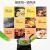 美的IH COSピングヒヒホーム超薄型スマートタッチパネルRT 2170【2100 W】クール薄型ボディ4 D防水