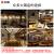 志高(CHIGO)丸鍋用IH KK_ghiー商用火鍋店専用モザイク卓上麻辣湯専門沈下式ホテル防水線制御セット2200 w 841ノブタイプ