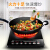 Joyoung IH ku kingghiー経典ボタン式はスープ鍋JYC-21 ES 55 C【保証2年間】+【干し単品は10元を送ります】