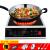業務用IHクッキングヒ-タGW-35 D 15平面大出力3500 WIHクッキングヒ-産業用電子レンジレストラン炒め炉家庭用オーブンスープストーブ単機+フライパン+蓋+鍋シャベル+スープ鍋セット