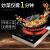 CHIGO商用IH_KK_KG_hi-taパワーIH_KG_hi-ta 3500 wレストラン用タッチパネル電池炉G 400(平面タッチ35,000 W)