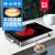 尚朋堂YS-TA 2210 FJ家庭用電気陶炉卓上火ボイラードイツの輸入技術焼き炉タイマー光波炉を選ばないで、電池ストーブIH Kuc hiーtaブラック