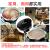 志高(CHIGO)商用鍋用IH KG-hi-ta円形モザイク卓上鍋店専用錫紙埋め込み式沈下線制御セット2000 w NL-12(1200 W)