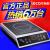 乐创(lecon)商用IHクッキングヒップの大出力は3500 W商業用電磁レンジ炊飯器大鍋料理屋の炒め物用です。