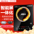 ASDIH_KK_KG_hiーta鍋の大出力2200 Wインテリジェント触控微結晶パネルAI-F 22 C 15(フライパン制御)