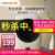 JoyoungIH KK KG hi-ta電池ストーブセットフライパン家庭用オムレツ9段の石韻大出力電磁かまどC 22-LC 803真珠白(単機タイプ)