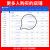 志高(CHIGO)商用鍋用IH KKG hi-ta円形モザイク卓上鍋店専用錫紙埋め込み式沈下線制御セット2000 w 858ボタンモデル