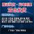 IH Kucg hiホーム半球小型知能爆発電池ストーブ学生ミニ省エネボイラーIH Kucg hiー(タッチパネルタイプ)
