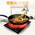 SUPOR IHクッキングヒュタスマートレンジ炊飯器電池炉超薄型家庭用(二級効率で節電)(スープ鍋+フライパンプレゼント)