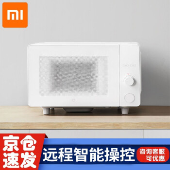 MI電子レンジ家庭用携帯アプリ小愛さんの音声操作ミニ電子レンジ