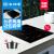 尚朋堂YS-INC 2296 FD组み込みIHクッキングヒーターシングルデスクトップ2用家庭用キッチンマンションの大出力IHクッキングヒルズを爆発炒めました。