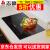 志高(CHIGO)2口IHコンロ埋め込み式家庭用電気ストーブ卓上コンロ
