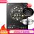 九陽(Joyoung)IHクッキングヒーター家庭用鍋セットバッテリーコンロ6 D防水インテリジェント温度制御C 21-L 85スープ+フライパン(鄧倫オススメ)
