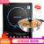九陽(Joyoung)IH Kockghiー電池ストーブのボタン式電磁かまど家庭鍋セットタイマー機能多段火力C 21-SK 830-A 1は鍋(鄧倫オススメ)をプレゼントします。