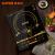 SUPORIH COSピングヒヒ2200 wパワー多段調整京東記念モデルC 22-IIH 66 E 8(サポパル欧式深湯鍋+匠芯木柄フライパン)