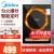 MideaIH COピングヒターセット電池ストーブ家庭用タッチ操作知能タイマーRH 270(配送鍋フライパンフライパン炒め)が新発売されました。