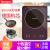 探索(TanSuo)IHクッキングヒー3000 W大出力電池ストーブセットタイマー超薄型電池ストーブ大火力防水コンロ大皇フライパン品質高鍋特恵セット(フライパン+スープ鍋)