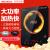 ASDIH KUC KG HIーTA家庭用鍋の大出力2200 Wスマートタッチ電磁かまどの微結晶パネル多段火力AI-F 22 C 16(木柄鉄のフライパン+スープ鍋)