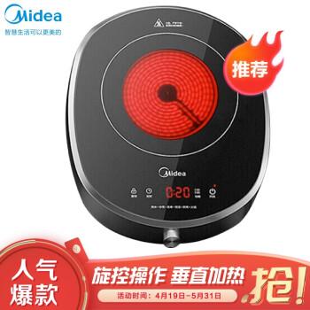 MideaIHクッキングヒータタ電気ストーブ家庭2200 W大火力IHクッキングヒータム収束式コイル盤4 D防水電磁かまどH 2-H 2201